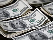 Для поддержки реформ в Украине США выделит 20 млн. долларов