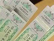 Стоимость акцизной марки на алкоголь и сигареты снизится с 1 января