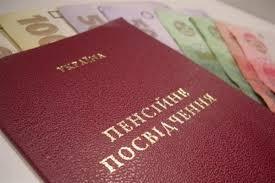 В Донбассе перестанут выплачивать пенсии
