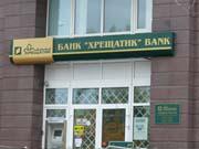 Активы киевского банка «Хрещатик» уменьшились на 3,4 %