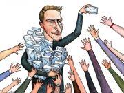 В Киеве зафиксирован самый высокий уровень зарплаты