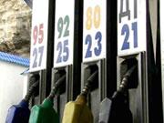 Снизились цены на бензин