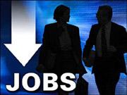 Во Франции продолжает расти число безработных