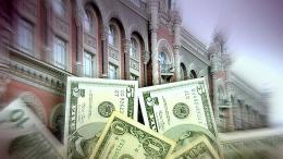 НБУ сократит продажу валюты на аукционах