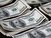 Украинцы хранят дома более 8 млрд долларов