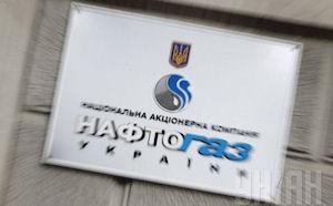 «Нафтогаз» начал выплачивать долги «Газпрому»