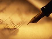 «Энергоатом» подписал соглашение о создании в Украине прозрачной системы государственных закупок