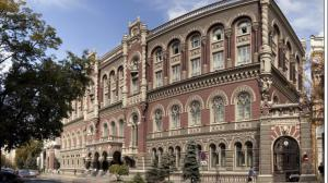 На территории Украины запрещены депозиты и кредиты в российских рублях