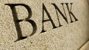В Украине возрастает количество убыточных банков