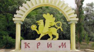 Из Крыма можно вывезти 10 тысяч евро, не заполняя таможенную декларацию