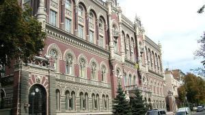 НБУ предоставил банкам деньги для поддержки ликвидности