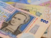 Поступления в госбюджет увеличились 1,3 млрд грн