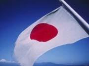 Япония готова предоставить Украине финансовую помощь