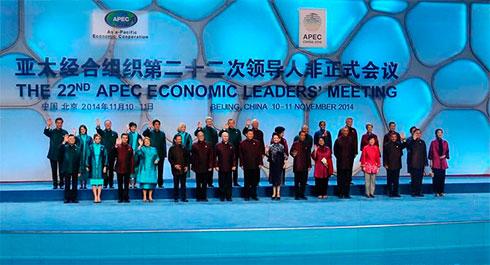 Саммит АТЭС создаст новую зону свободной торговли