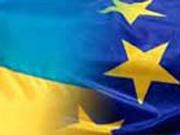 Украина получила 260 млн. евро помощи от ЕС