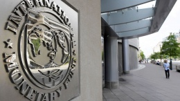 В Киеве приступила к работе миссия МВФ