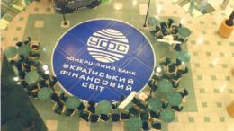 НУБ ликвидирует «Украинский финансовый мир» (УФС)