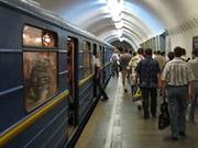 Убытки киевского метрополитена увеличились в 1,6 раза