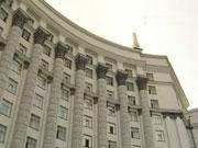 Кабинет министров планирует удвоить экспорт