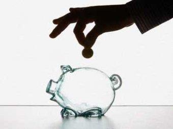 Еще три банка признаны неплатежеспособными