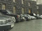 Правительство приняло решение  обслуживать кредиты ЕИБ в Укрэксимбанке