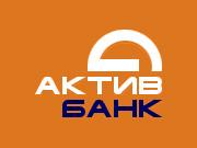 В Актив-банке продлили действие Временной администрации