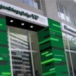«Банк Грузии» приобретет грузинскую дочернюю структуру ПриватБанка