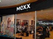 Известный бренд Mexx обанкротился