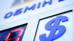В ноябре в Украине уменьшился спрос на валюту