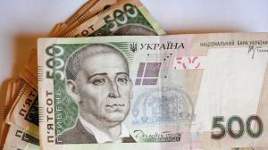 Стали чаще подделывать банкноту в 500 гривен