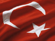 Турция показала самый низкий рост ВВП за два года