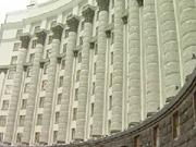 Кабинет министров пока что не может определить график повышения коммунальных тарифов