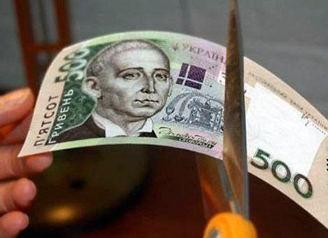 НБУ обязал банки повреждать купюры