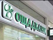 Одесский припортовый завод получит кредит для закупки газа