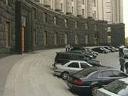 Реструктуризация долга перед  НБУ поможет правительству сэкономить 9,9 млрд. гривен