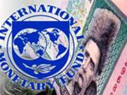 Деньги от МВФ поступят лишь в феврале