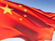 В 2015 году замедлится рост китайской экономики