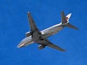 Boeing будет производить самолеты для Air China