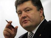 По прогнозам Порошенко после возобновления финансирования МВФ гривна укрепится выше 17-19 грн/$