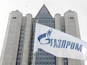«Газпрому» поступила предоплата за январь от «Нафтогаза»