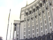 В марте Кабинет министров продолжит рассмотрение «нулевого» налогообложения