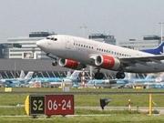 Чистый доход аэропорта «Борисполь» сократился на 19%