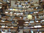 НДС на медуслуги в Украине отменен