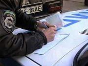 В Украине введут электронную оплату штрафов и регистрации транспортных средств