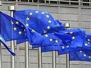 Промпроизводство в еврозоне неожиданно выросло
