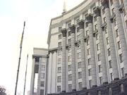 Функции регистрации бизнеса передадут Торгово-промышленной палате