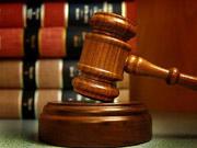Суд подтвердил отмену решения НБУ об отзыве лицензии и ликвидации банка «Базис»