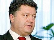 Порошенко подписал закон о применении налогового компромисса