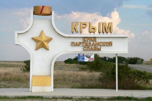 В Крыму начались проблемы с пенсиями