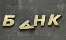 В Украине ликвидируют 20 коммерческих банков